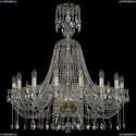 11.12.16.300.XL-94.Gd.Sp Люстра хрустальная Bohemia Art Classic (Арт Классик), 11.12