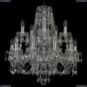 11.21.10+5.200.2d.Cr.Sp Люстра хрустальная Bohemia Art Classic (Арт Классик), 11.21