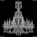 11.21.12+6.300.XL-95.Cr.Sp Люстра хрустальная Bohemia Art Classic (Арт Классик), 11.21