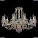 11.24.10.300.Gd.V7010.R777 Люстра хрустальная Bohemia Art Classic (Арт Классик), 11.24