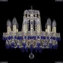 11.24.12.141.Gd.V3001 Люстра хрустальная Bohemia Art Classic (Арт Классик), 11.24