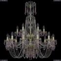 11.24.12+6.300.2d.XL-95.Gd.V7010 Люстра хрустальная Bohemia Art Classic (Арт Классик), 11.24