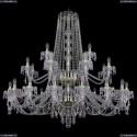 11.24.16+8+4.460.2d.Br.V7010 Люстра хрустальная Bohemia Art Classic (Арт Классик), 11.24