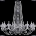 11.24.20.530.h-150.Cr.V0300 Люстра хрустальная Bohemia Art Classic (Арт Классик), 11.24