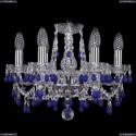 11.24.6.141.Cr.V3001 Люстра хрустальная Bohemia Art Classic (Арт Классик), 11.24