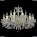 11.26.12+6.220.Gd.B Люстра хрустальная Bohemia Art Classic (Арт Классик), 11.26