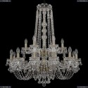 11.26.12+6.300.2d.h-95.Br.B Люстра хрустальная Bohemia Art Classic (Арт Классик), 11.26