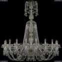 11.26.20.460.XL-135.Br.B Люстра хрустальная Bohemia Art Classic (Арт Классик), 11.26