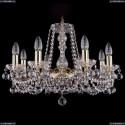 1214/8/200/G/Balls Хрустальная подвесная люстра Bohemia Ivele Crystal