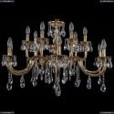 1702/7+7/300+150/A/GB Хрустальная подвесная люстра Bohemia Ivele Crystal