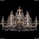 1702/7+7/300+150/C/GW Хрустальная подвесная люстра Bohemia Ivele Crystal