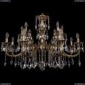 1702/8+8/300+150/A/GB Большая хрустальная подвесная люстра Bohemia Ivele Crystal