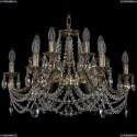 1703/12/225/C/GB Хрустальная подвесная люстра Bohemia Ivele Crystal