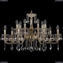1703/14/320/A/GI Хрустальная подвесная люстра Bohemia Ivele Crystal