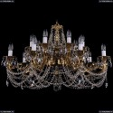 1703/14/320/C/G Хрустальная подвесная люстра Bohemia Ivele Crystal