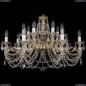 1703/14/320/C/GW Хрустальная подвесная люстра Bohemia Ivele Crystal
