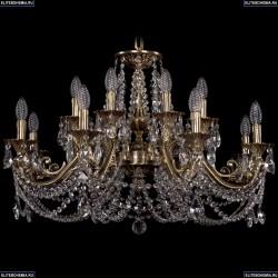 1703/16/320/C/FP Хрустальная подвесная люстра Bohemia Ivele Crystal