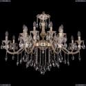1703/16/360/B/GW Большая хрустальная подвесная люстра Bohemia Ivele Crystal