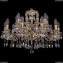 1703/20/225/A/GW Хрустальная подвесная люстра Bohemia Ivele Crystal