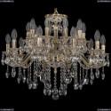 1703/20/225/B/GW Хрустальная подвесная люстра Bohemia Ivele Crystal