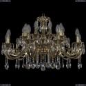 1703/20/320/A/GB Хрустальная подвесная люстра Bohemia Ivele Crystal