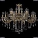1703/20/320/B/GI Хрустальная подвесная люстра Bohemia Ivele Crystal