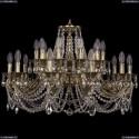 1703/20/320/C/GB Хрустальная подвесная люстра Bohemia Ivele Crystal