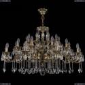 1709/30/410/A/GB Хрустальная подвесная люстра Bohemia Ivele Crystal