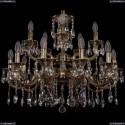1722/10+5/250/A/GB Хрустальная подвесная люстра Bohemia Ivele Crystal