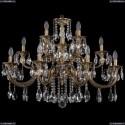 1722/8+4+4/300/A/FP Большая хрустальная подвесная люстра Bohemia Ivele Crystal