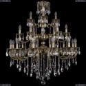 1732/12+6+3/300-100/B/GB Большая хрустальная подвесная люстра Bohemia Ivele Crystal