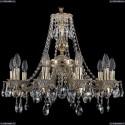 1771/10/190/A/GW Хрустальная подвесная люстра Bohemia Ivele Crystal
