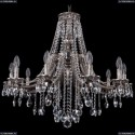 1771/10/270/B/NB Хрустальная подвесная люстра Bohemia Ivele Crystal