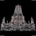 1771/10/270/C/NB Хрустальная подвесная люстра Bohemia Ivele Crystal