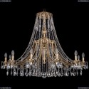 1771/12/410/A/FP Хрустальная подвесная люстра Bohemia Ivele Crystal