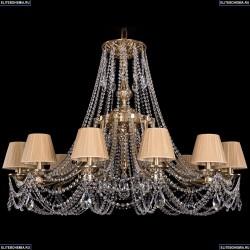 1771/12/410/C/FP/SH37-160 Хрустальная подвесная люстра Bohemia Ivele Crystal