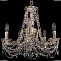 1771/5/150/C/GW Хрустальная подвесная люстра Bohemia Ivele Crystal