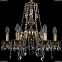 1771/6/150/A/GB Хрустальная подвесная люстра Bohemia Ivele Crystal