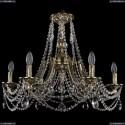 1771/6/220/C/GB Хрустальная подвесная люстра Bohemia Ivele Crystal