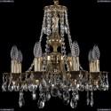 1771/8/150/A/GB Хрустальная подвесная люстра Bohemia Ivele Crystal