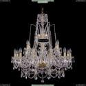 1411/12+6/300/G Хрустальная подвесная люстра Bohemia Ivele Crystal