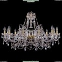 1411/12/360-66/G Хрустальная подвесная люстра Bohemia Ivele Crystal (Богемия)