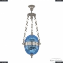 71000P/20 Ni Aquamarine/M-1G Подвес под бронзу из латуни Bohemia Ivele Crystal (Богемия), 7100