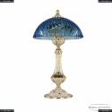 71100L/25 GW Aquamarine/H-1K Настольная лампа под бронзу из латуни Bohemia Ivele Crystal (Богемия), 7100