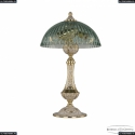 71100L/25 GW Birusa/H-1K Настольная лампа под бронзу из латуни Bohemia Ivele Crystal (Богемия), 7100
