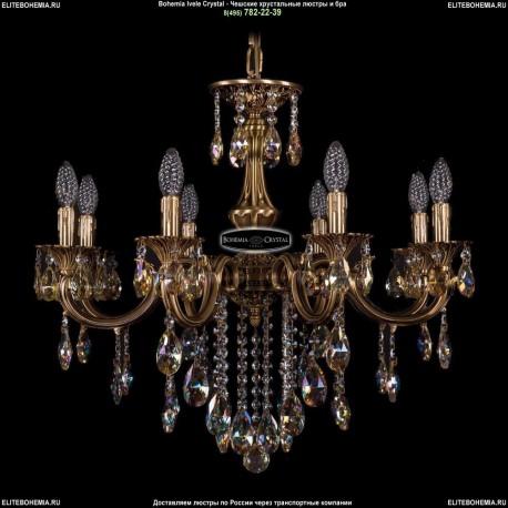 1702/8/265/B/FP/K701 Хрустальная подвесная люстра Bohemia Ivele Crystal