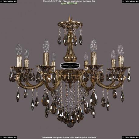 1702/8/250/B/GB/K731 Хрустальная подвесная люстра Bohemia Ivele Crystal