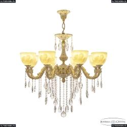 71101/8/250 B GW P1 U Angel Подвесная люстра под бронзу из латуни Bohemia Ivele Crystal (Богемия), 7101