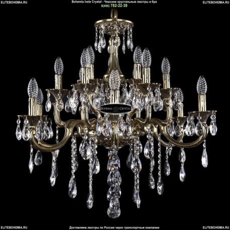 1716/8+4+4/265/B/GB Хрустальная подвесная люстра Bohemia Ivele Crystal