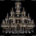 1732/12+6+3/300-85/A/GB Большая хрустальная подвесная люстра Bohemia Ivele Crystal